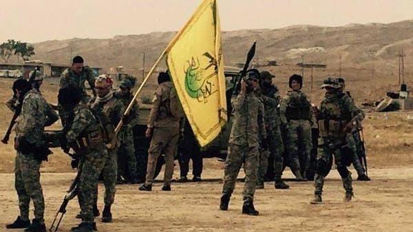 """ميليشيا عراقية موالية لإيران تهدد سفارة أميركا بـ""""أسلحة دقيقة"""""""