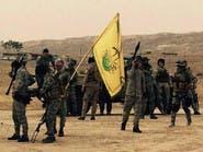 """غضب عراقي.. """"النجباء"""" تحتفل بانتصار إيران على العراق"""