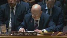 روس نے شام کے خلاف امریکی قرارداد دسویں بار ویٹو کردی