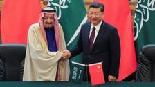چین علاقائی بے یقینی کے تناظر میں سعودی عرب کے ساتھ ہے: صدر ژی