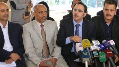 """اتهامات حوثية خطيرة لـ """"صالح"""" ودعوة لإعلان الطوارئ"""