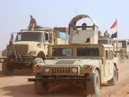 عملية عسكرية واسعة ضد فلول داعش شمال شرقي العراق