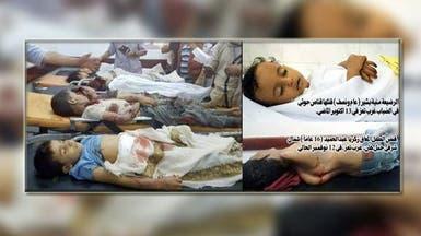 تعز.. هذه جرائم الحوثيين خلال شهر