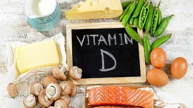 فيتامين D وكورونا مرة أخرى.. هل يحمي حقا من الفيروس؟