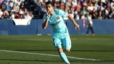 سواريز يقود برشلونة للفوز على ليغانيس