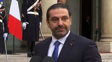 الحريري: سأتوجه إلى بيروت للمشاركة في عيد الاستقلال