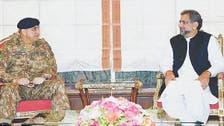 پاکستانی وزیر اعظم اور آرمی چیف 21 نومبر کو سعودی عرب کا دورہ کریں گے