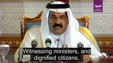 Qatar's history: A struggle for power among the Al Thani family