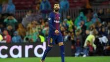 Pique booking gives Barca defensive headache against Valencia