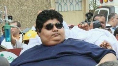 بالفيديو.. انظر لأضخم شاب سعودي كيف أصبح!