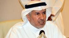 عبد الله الربيعة: السعودية دعمت ماليا أبحاث تطوير لقاحات كورونا