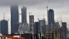 سعودی عرب : بارشوں اور تیز ہواؤں کا سلسلہ ایک ہفتہ جاری رہے گا