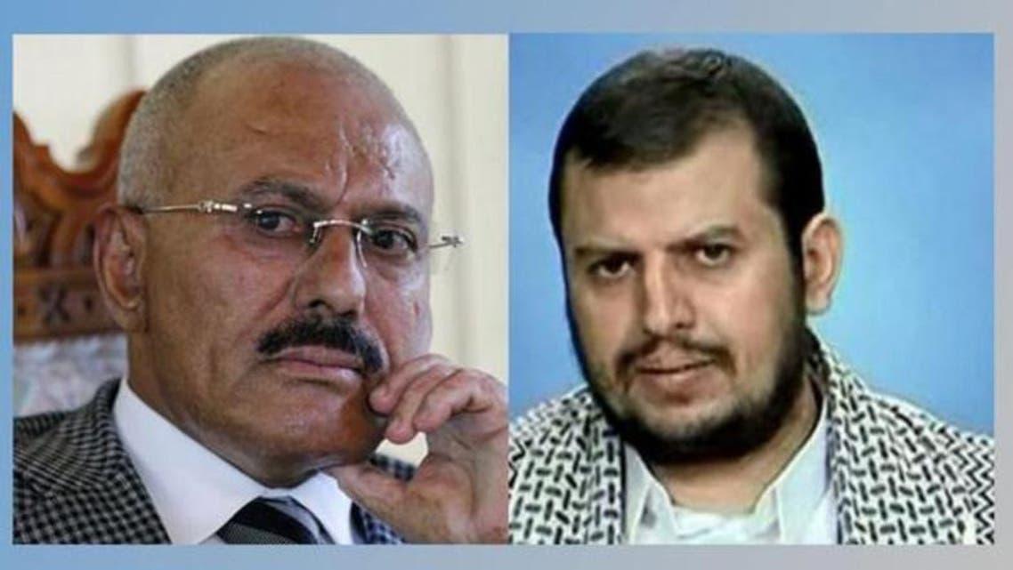 Huthi Abdulmalik and Ali Saleh
