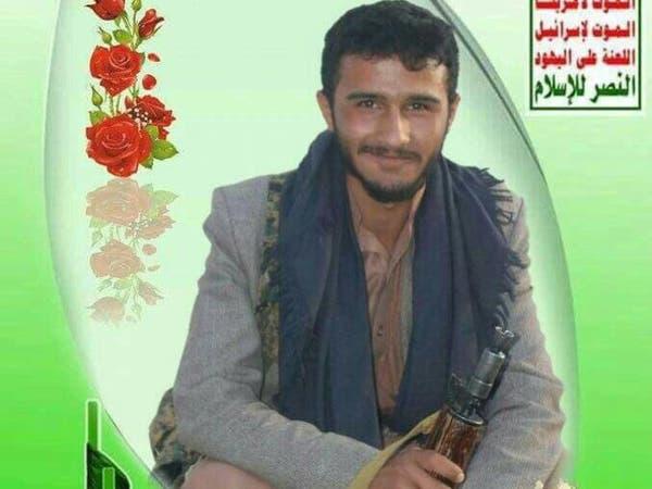 مقتل قياديين حوثيين في نهم وسط تقدم جديد للجيش اليمني