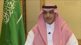 الجدعان: تخصيص 60 مليار ريال للإسكان بالسعودية