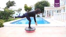 WATCH: Six awesome Bosu Ball exercises for body balance training