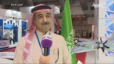 السعودية: 4 مشاريع لطائرات عسكرية تفوق مليار دولار