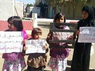 رسالة أبناء المختطفين لدى الحوثي في اليوم العالمي للطفل