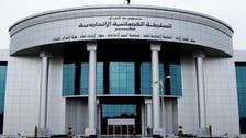 عراق: عدالتِ عظمیٰ نے کردستان میں ریفرینڈم کو غیر آئینی قرار دے دیا