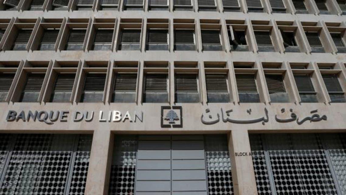 مصرف لبنان المركوي
