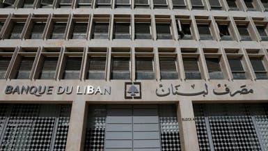 هل يمكن للبنان حل مشاكله دون اللجوء لصندوق النقد؟