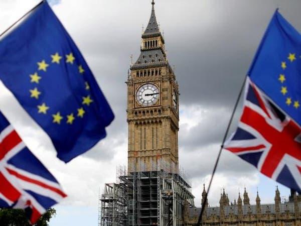 هل تقترب بريطانيا من إبرام اتفاق مع الإتحاد الأوروبي؟