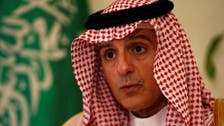 Saudi foreign minister: We have more important issues than the Qatar crisis