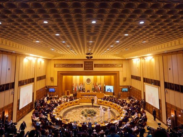 رابطة العالم الإسلامي تؤيد بيان الجامعة العربية حول إيران
