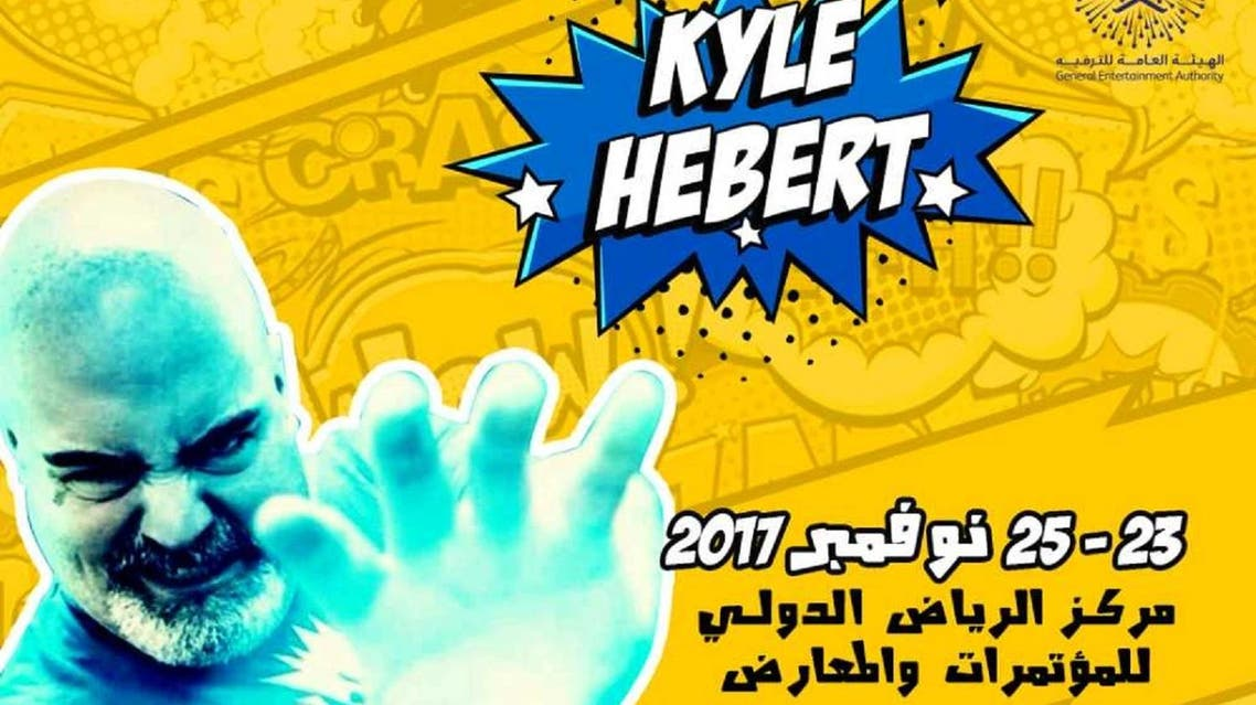 Comic Con Arabia will have discussion panels with famed voiceover actors like Kyle Hebert (Gohan, Naruto, Dragon Ball series). (Photo courtesy: SG)