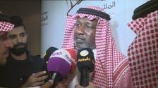 جمعية أصدقاء كرة القدم توقع اتفاقية مع مؤسسة الملك خالد