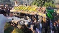20 قتيلاً بباكستان بعد اصطدام شاحنة بحافلة ركاب