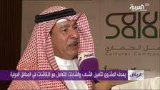 مشروع لتأهيل الشباب السعودي للمناقشة بالمحافل الدولية
