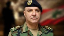 قائد الجيش: لبنان يمر بمرحلة صعبة وغير مسبوقة