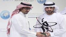 """""""مسك""""الخيرية تفوز بجائزة الشيخ محمد بن راشد للمعرفة"""