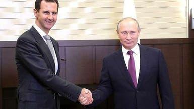 """لقاء مفاجئ بين الأسد وبوتين.. وحديث عن """"تسوية سياسية"""""""