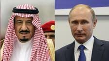 شاہ سلمان اور روسی صدر کا ٹیلی فون پر'' شام امن کوششوں'' پر تبادلہ خیال