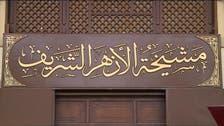 مصر.. جدل واسع بعد صدور قوائم المخول لهم بالافتاء