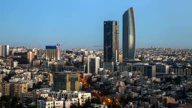 5 منعطفات اقتصادية تكلف الأردن 20 مليار دولار.. ما هي؟