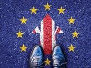 تصنيف ديون بريطانيا لم يتأثر بمحادثات الـ Brexit