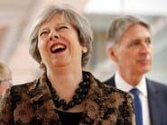 """""""فاتورة طلاق"""" بريطانيا من أوروبا.. تفوق الخيال"""