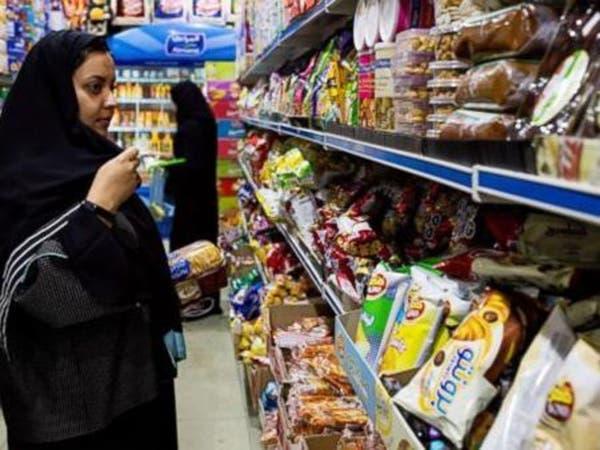 ديليويت: التضخم الناتج عن تطبيق الضريبة بالسعودية مؤقت