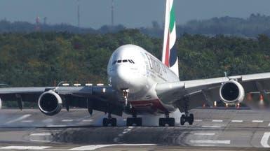 عملية خداع بتقديم تذاكر مجانية..فكيف ردت طيران الإمارات