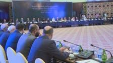 شام کے حوالے سے مذاکرات کا اگلا دور 28 نومبر کو جنیوا میں ہوگا