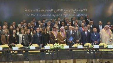 مؤتمر المعارضة السورية: رحيل الأسد بداية الانتقال