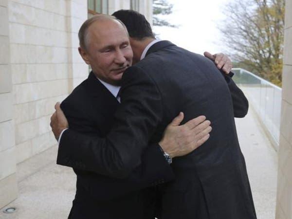 صورة بوتين حاضناً الأسد.. عناق يلخّص السيادة السورية!