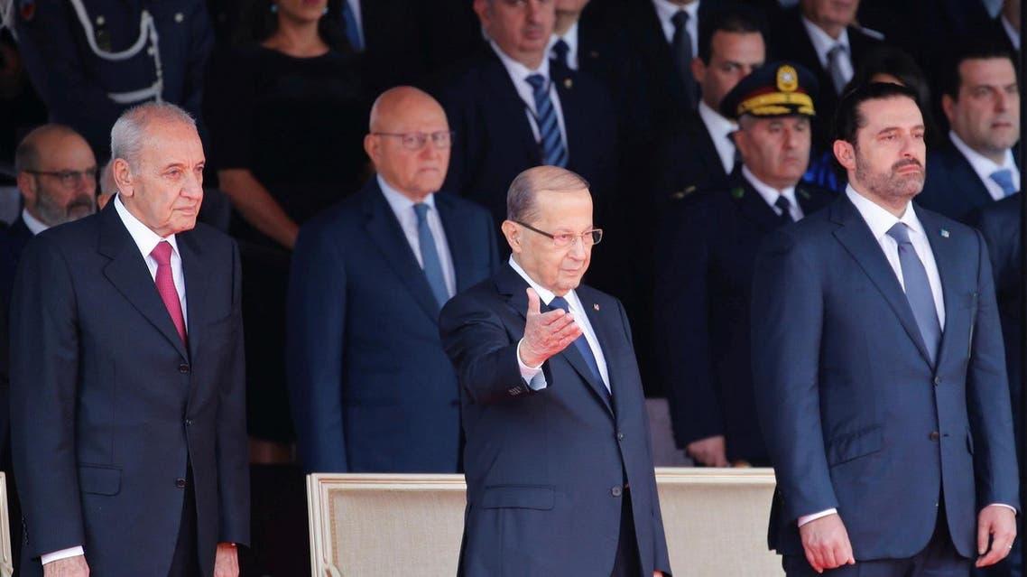 Lebanon celebrates 74th anniversary of it's independence