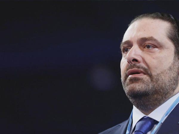 بعد توقف في القاهرة وقبرص.. الحريري يعود إلى بيروت