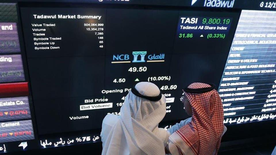 1eb52d800 موديز: انضمام سوق السعودية لـMSCI يجذب المستثمر الأجنبي