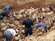 """دِين بالإبادة.. السجن مدى الحياة لـ """"جزار البوسنة"""""""