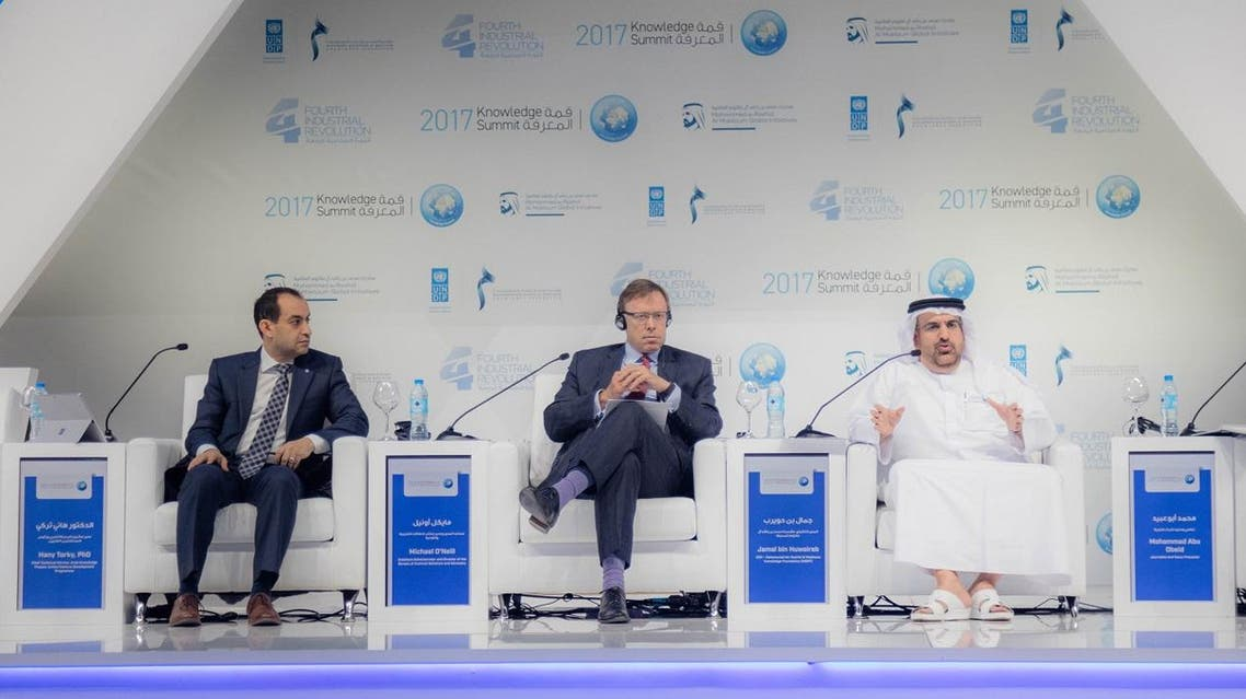 MBRF's CEO Jamal bin Huwaireb; Dr Hany Torky, Chief Technical Advisor of the Arab Knowledge Project; and Michael O'Neill, Assistant Secretary General of the United Nations.